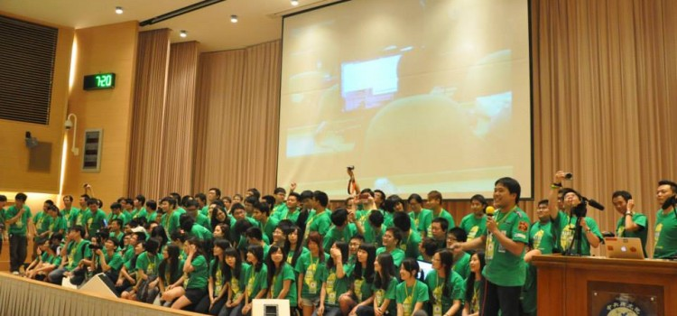 COSCUP 2014, Taiwan