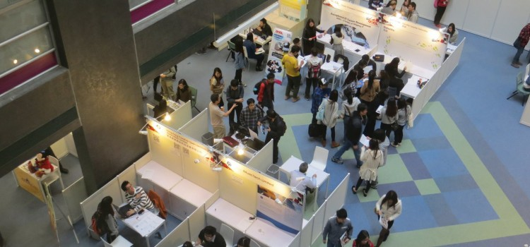 Job Fair at the Faculty of Engineering, Chinese University of Hong Kong