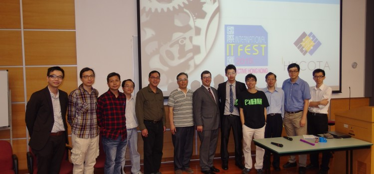 Greater China 3D Printing Seminar @ ITFest 2015