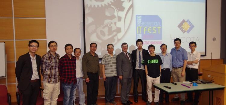 Greater China 3D Printing Seminar @ ITFest 2015