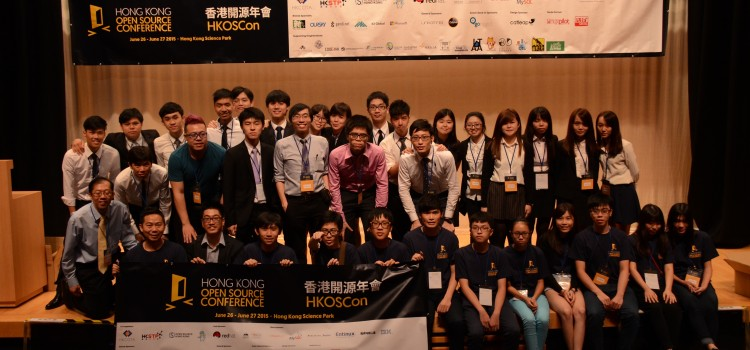 Hong Kong Open Source Conference (HKOSCon) 2015
